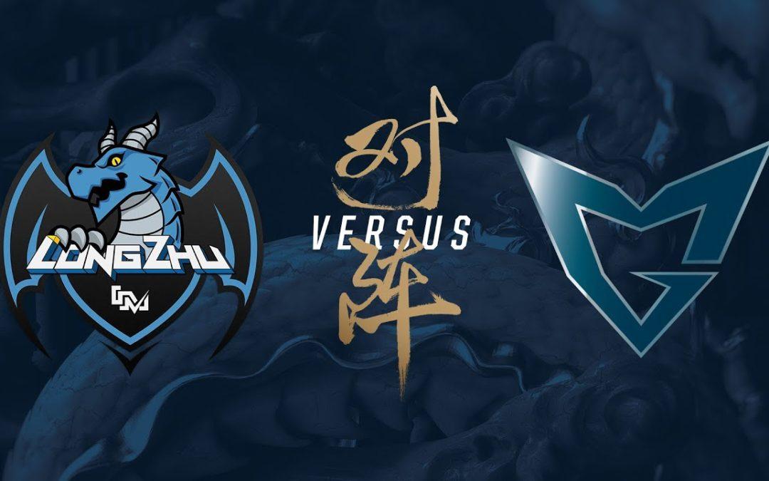 Quarterfinals Recap – Longzhu Gaming vs Samsung Galaxy