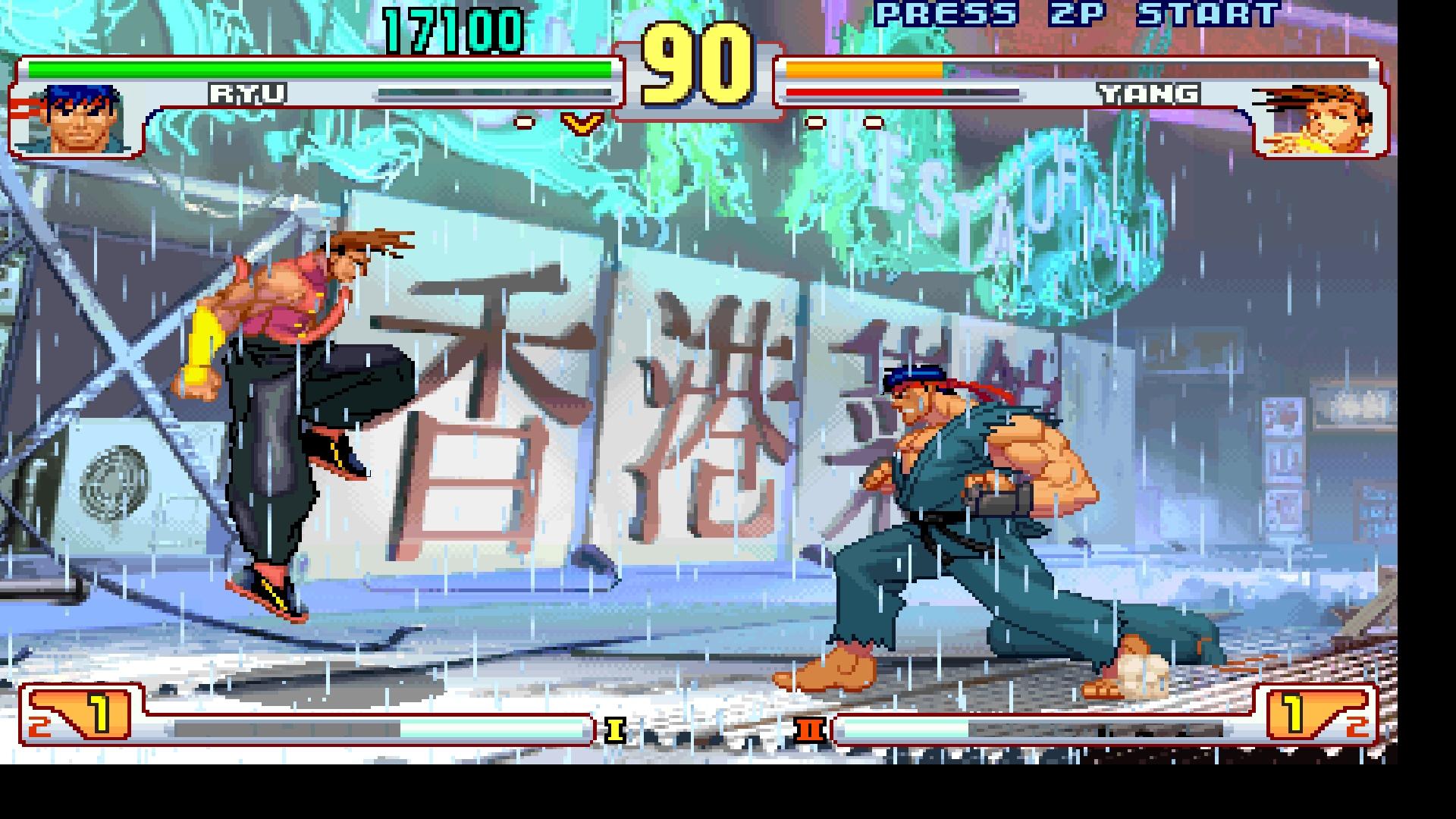 Street Fighter Iii 3rd Strike Ekgaming